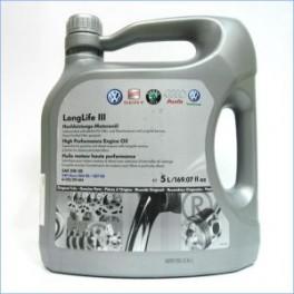 Масло моторное VAG 5w-30 Longlife G052195M4