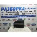Масляный поддон Skoda 06J103600E