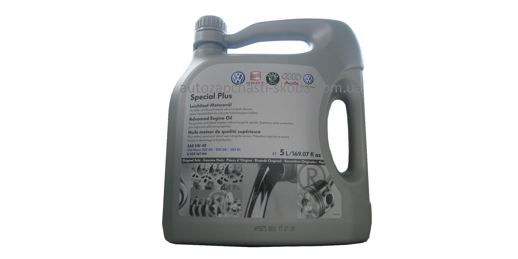 масло vag 5w-40