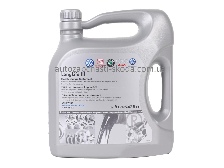 масло vag 5w-30