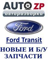 Авторазборка autoparts-kiev.com
